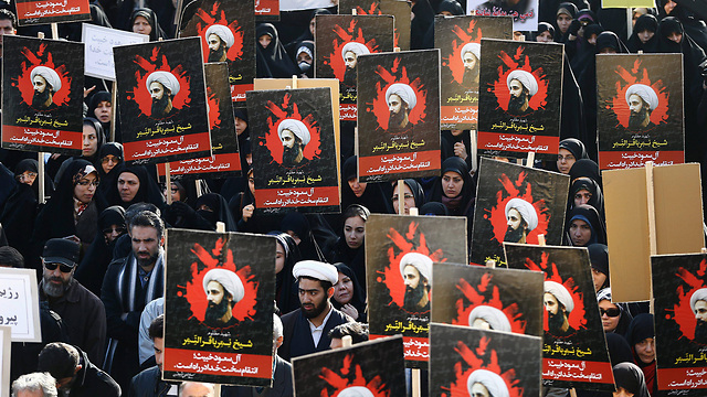 A protest in Tehran against the execution of the Shi'ite cleric (Photo: EPA)