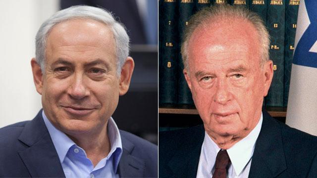 Benjamin Netanyahu and Yitzhak Rabin (Photos: Yaakov Saar/GPO, Moti Milrod) (Photo: Moti Milrod, Yaakov Sa'ar/GPO)