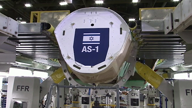The fuselage of the new F-35 heading for the Israeli Air Force (Photo: Lockheed Martin and Ministry of Defense)