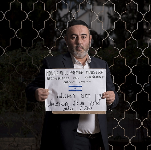 David Tibi (Photo: Yuval Hen)
