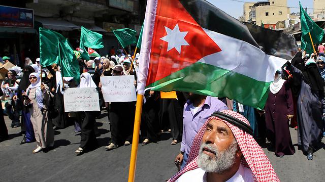 A Muslim Brotherhood demonstration in Jordan (Photo: AP)