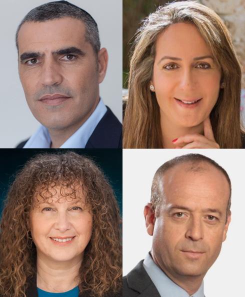 המועמדים, משמאל למעלה בכיוון השעון: קורצקי, וייזר, גרובר, אבין ()