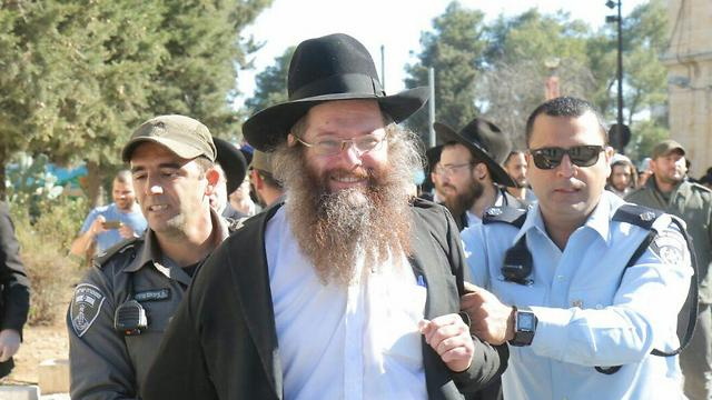 Ultra Orthodox anti-draft protest (Photo: Hillel Meir TPS)