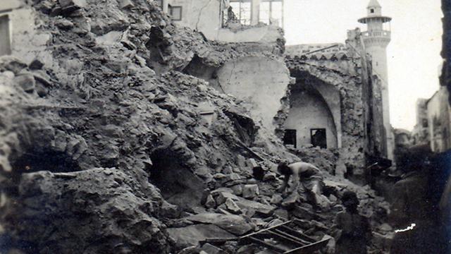 Damage caused in the 1927 quake (Photo: Courtesy of Haifa University) (Photos: Haifa University )
