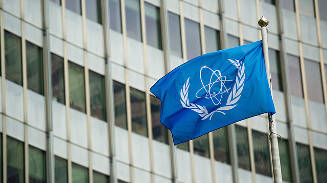 The International Atomic Energy Agency flag (Photo: EPA)