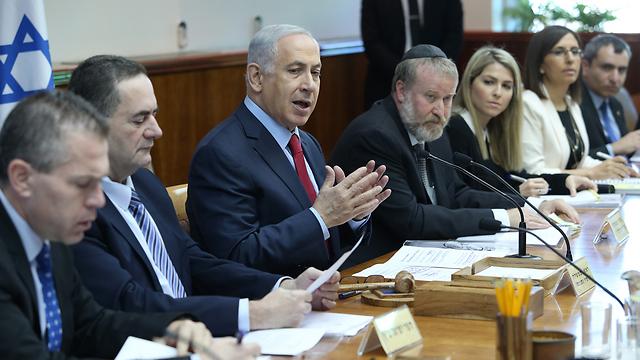 """ישיבת הממשלה, הבוקר (צילום: עמית שאבי, """"ידיעות אחרונות"""") (צילום: עמית שאבי,"""