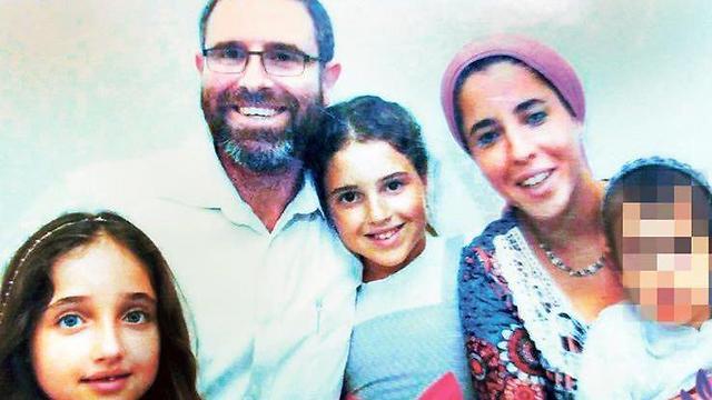 משפחת מאיר בימים מאושרים ()