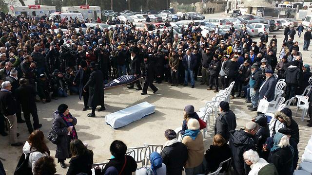 Dafna Meir's funeral