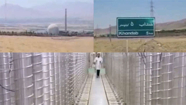 Iranian nuclear site