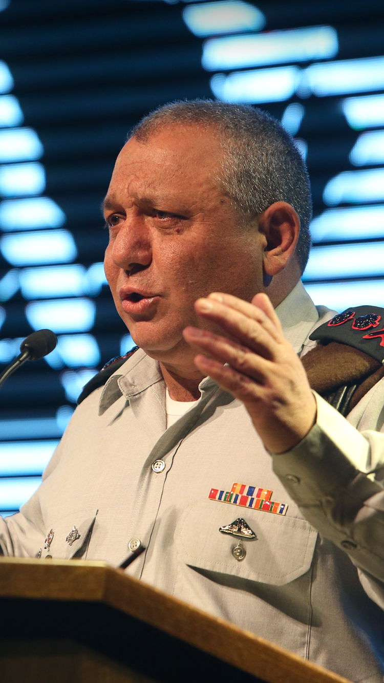 "Chief of Staff Gadi Eisenkot was praised for drafting the ""Gideon"" plan"