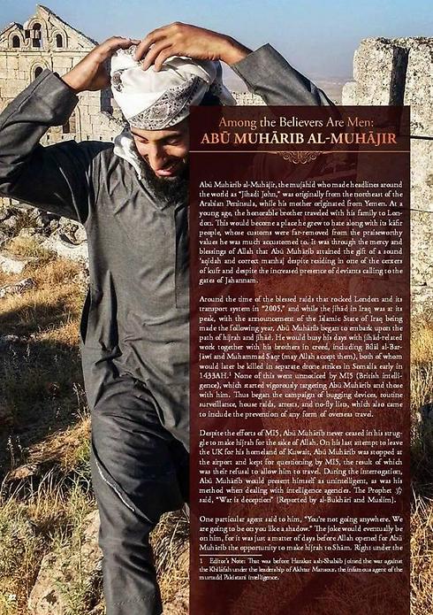 """""""למד לשנוא את החוטאים בלונדון"""". ג'ון הג'יהאדיסט במגזין דאעש ()"""