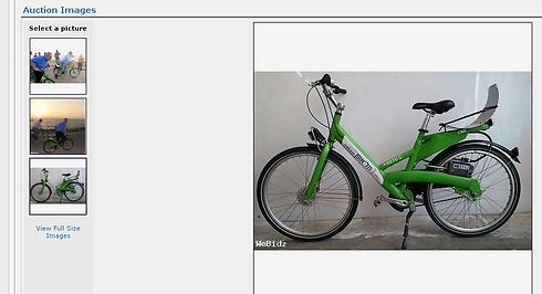 """""""החזקתי את האופניים בחדר שלוש שנים"""" ()"""