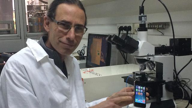 """פרופסור גיל מרקוביץ' (צילום: יח""""צ) (צילום: יח"""