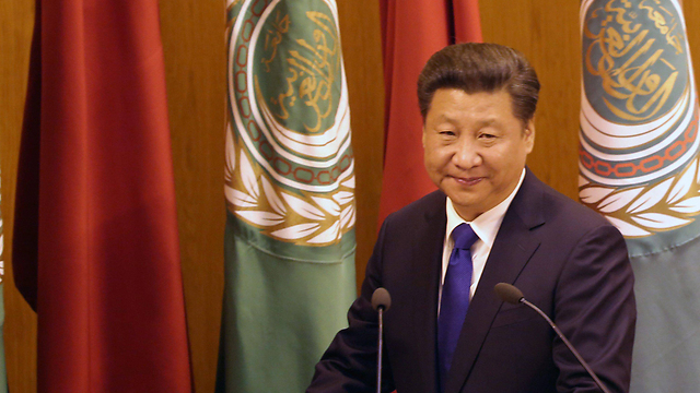 President of the People's Republic of China Xi Jinping (Photo: EPA)