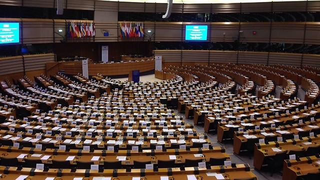 The European Union Parlaiment (Photo: Tazpit)