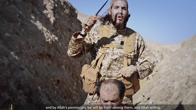 יפציץ את הנפט. דאעש מוציא להורג ()