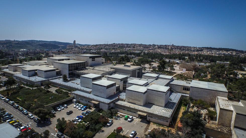 מוזיאון ישראל חגג השנה יובל. למחלקת העיצוב והאדריכלות היה מוניטין בינלאומי, אך היא נכנסה לקיפאון מאז מותו של האוצר הראשי אלכס וורד (צילום: איתי סיקולסקי)