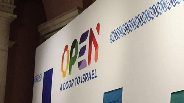 לוגו התערוכה. הדלת תיפתח? ()