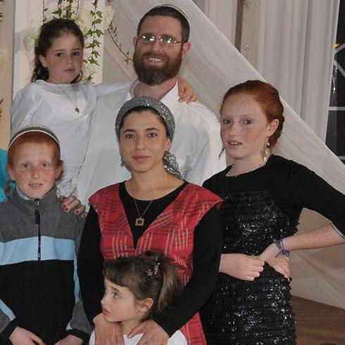"""דפנה מאיר ז""""ל ומשפחתה ()"""