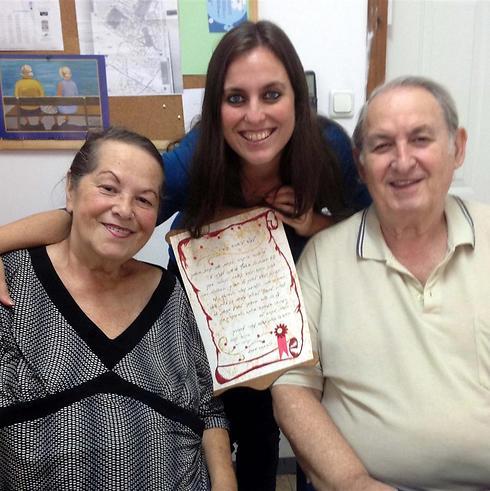Attorney Liora Zamir with Heniya and Aryeh (Photo: Aviv LeNitzolei HaShoah NGO)