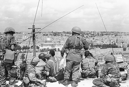 A view of Jerusalem (Photo: Amos Zuker, courtesy of IDF Archive in the Defense Ministry and Bamahane)