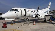 צילום: TUS Airways