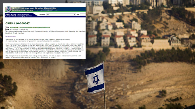 West Bank settlement of Maale Adumim and the US Customs reminder notice regarding labeling (Photo: AP)