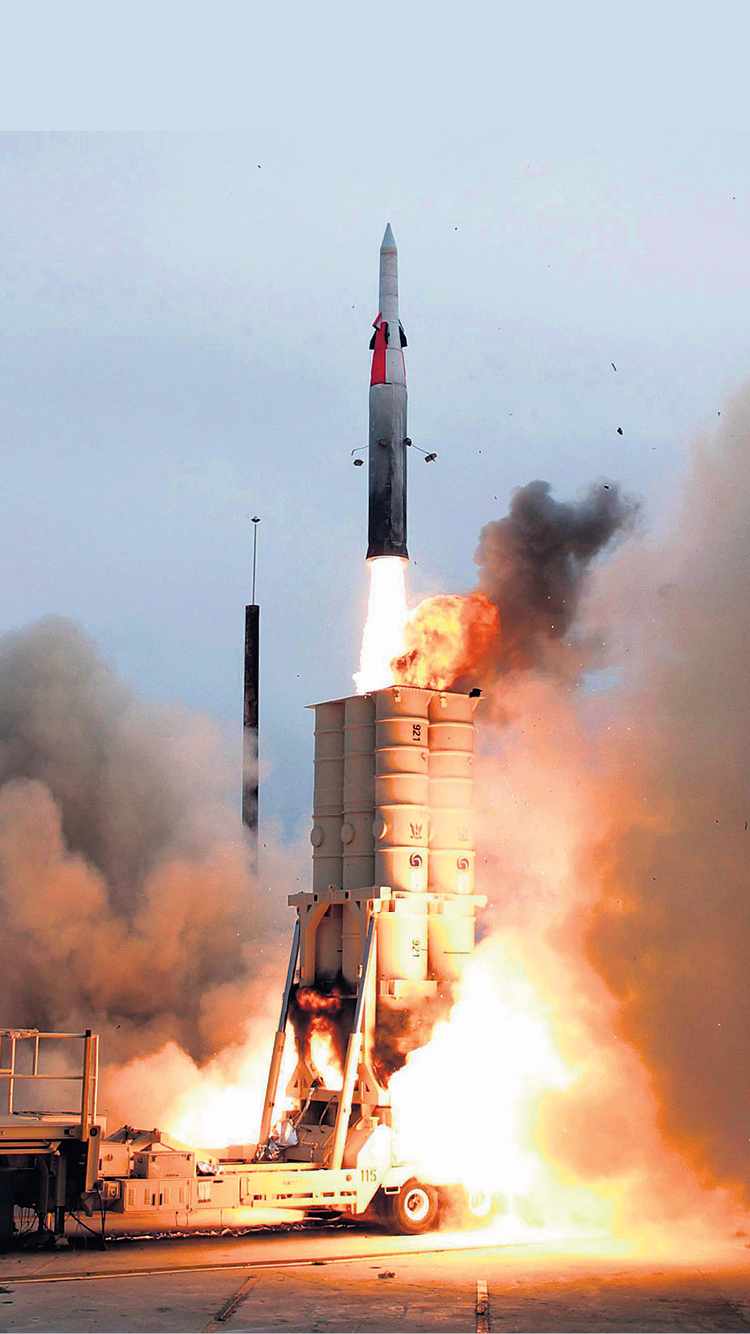 The Arrow missile interceptor.