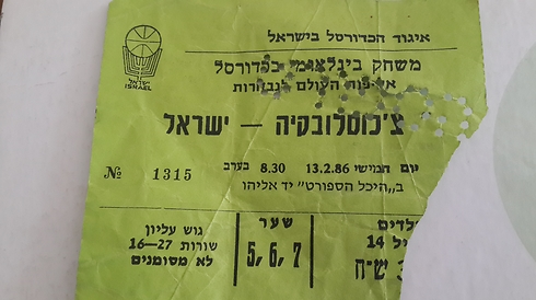 הכרטיסים למשחק נחטפו (צילום: תומר גנור) (צילום: תומר גנור)