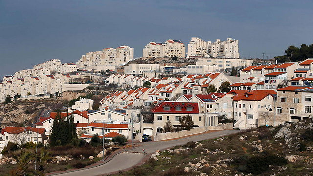 Settlement of Efrat (Photo: EPA)