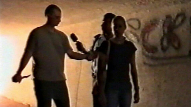 צילום מתוך השחזור של התקיפה (צילום: משטרת ישראל) (צילום: משטרת ישראל)