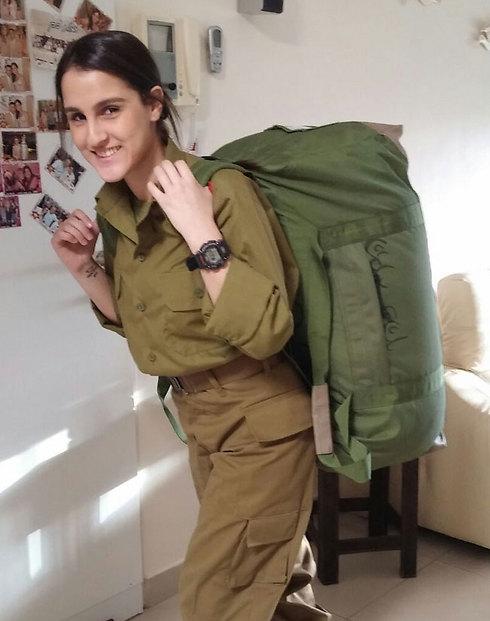Border Policewoman Hadar Cohen, killed in a terror attack in Jerusalem Wednesday