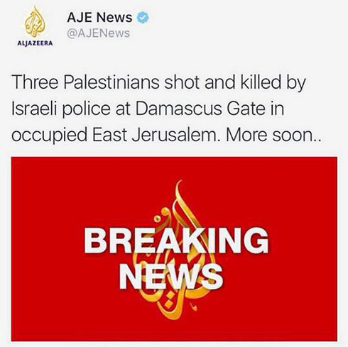 Al Jazeera's breaking news tweet about the terror attack in Jerusalem.