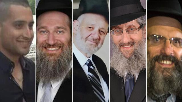 Victims Master Sergeant Zidan Seif, Rabbi Avraham Shmuel Goldberg, Rabbi Kalman Levine, Rabbi Moshe Twersky and Kupinsky Aryeh, all murdered in the Har Nof attack