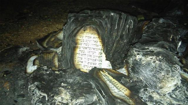 Burnt Torah book (Photo: Karmei Tzur Security)