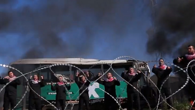 Hamas video encouraging suicide bombings on buses