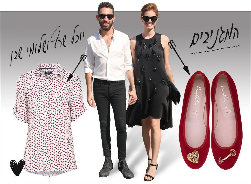 לה: נעלי בלרינה, 999 שקל, פריטי בלרינס. לו: חולצה מכופתרת עם לבבות, 384 שקל, רליג'ן בסטורי (צילום: ענת מוסברג)