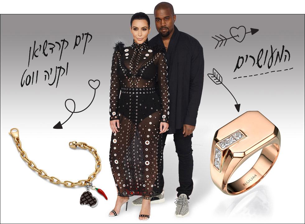 לו: טבעת זהב ויהלומים, 7,700 שקל, תכשיטי בלום יוקרה. לה: צמיד בעיצוב רוברטו קוין, 6,200 שקל, מילר (צילום: gettyimages)