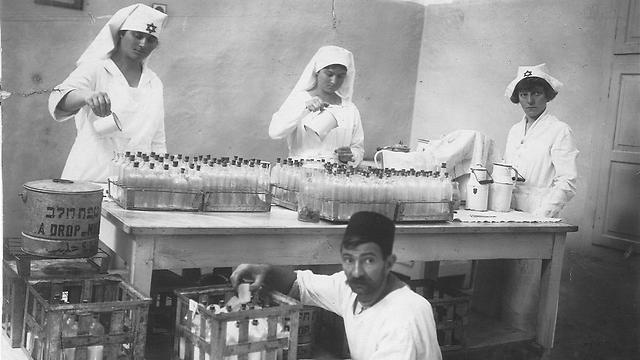 חלוקת כדי חלב, תחנת טיפת חלב בעיר העתיקה בירושלים, ראשית שנות העשרים (צילום: באדיבות הארכיון הציוני המרכזי) (צילום: באדיבות הארכיון הציוני המרכזי)