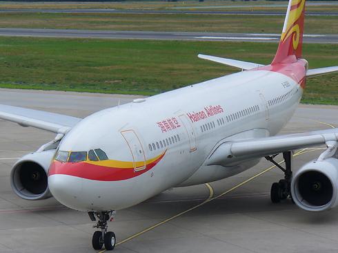 Hainan Chinese Airline plane