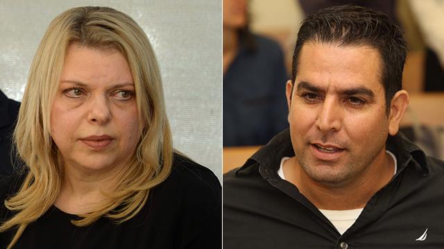 מני נפתלי ושרה נתניהו.טוענת שפסקי הדין הפרו את זכותה לפרטיות ()