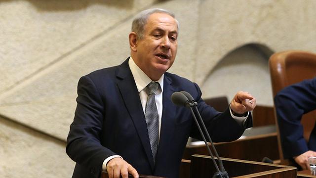 Prime Minister Netanyahu (Photo: Amit Shabi)