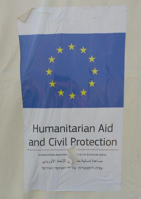 EU Humanitarian Aid and Civil Protection.