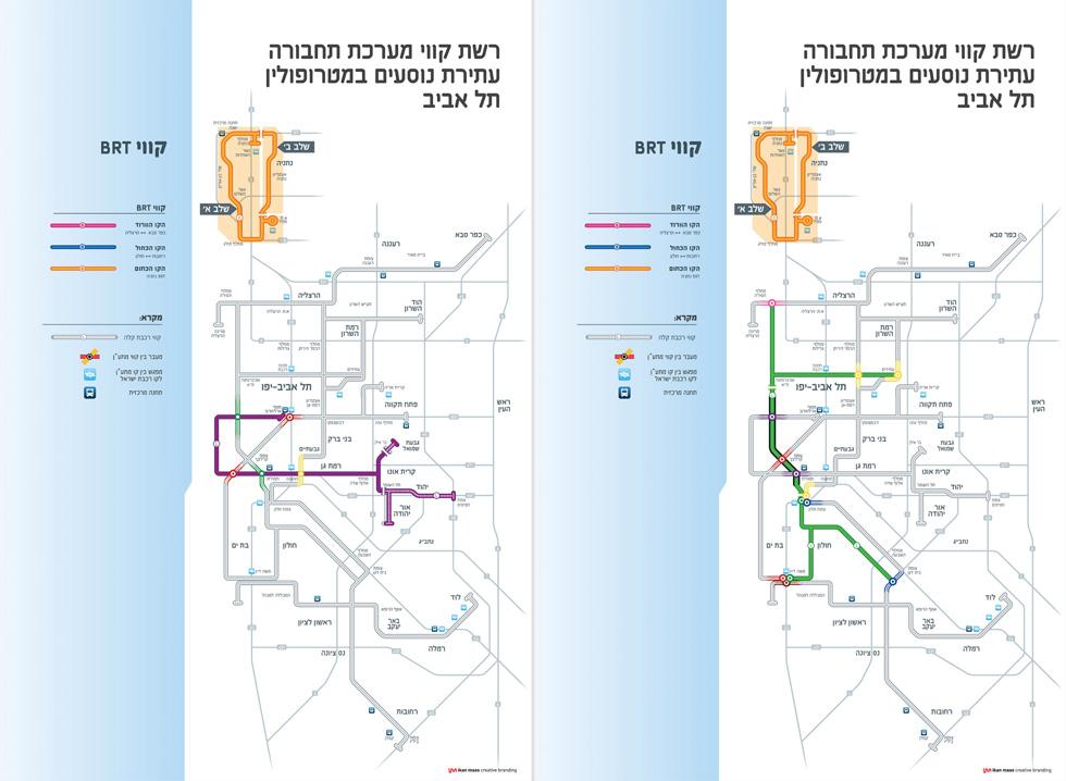 """מסלולי הקווים הבאים בגוש דן: הירוק (מימין) והסגול (מפה: נת""""ע)"""