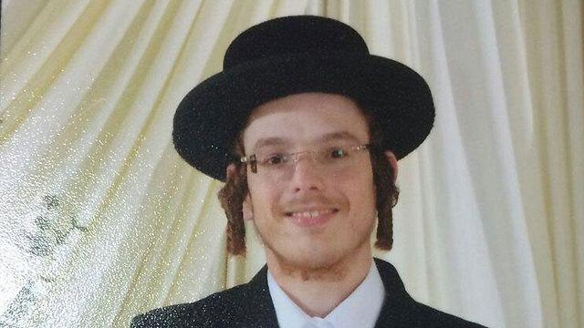 Yaakov Heshin