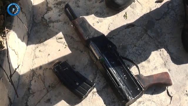 Improvised Palestinian Weapon