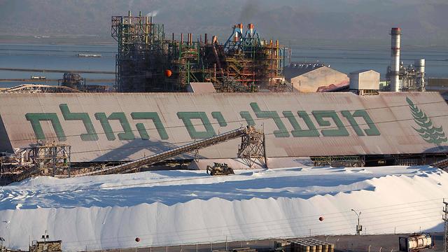 מפעלי ים המלח (צילום: AFP) (צילום: AFP)