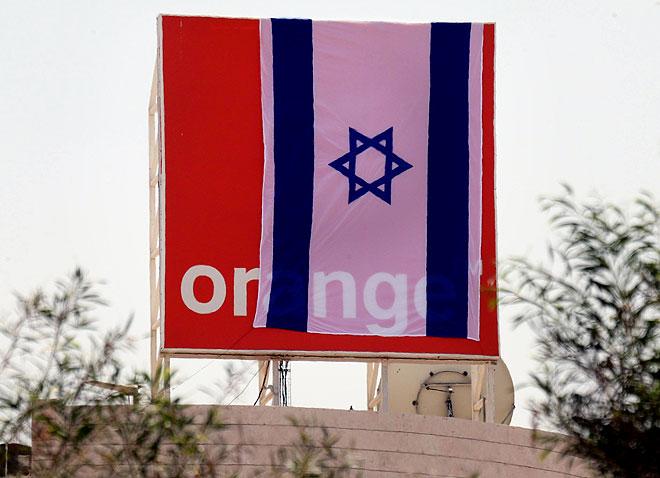 כך זה נראה בקיץ האחרון: מתעטפים בדגל ישראל (צילום: יריב כץ)