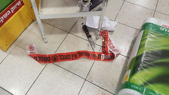 """פיגוע הדקירה ב""""רמי לוי"""", פברואר 2016 (באדיבות המשטרה) (באדיבות המשטרה)"""