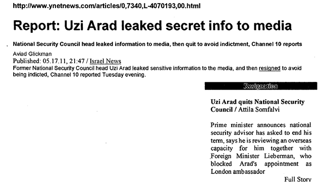 Story from Ynetnews cited in Clinton's e-mails